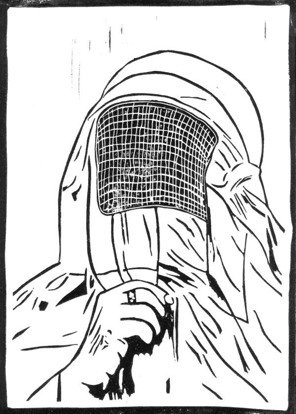 Burkaträgerin in Afganistan mit Netz vor dem Gesicht